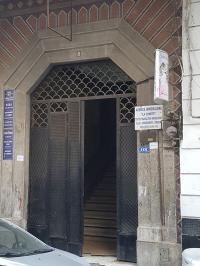 rue_Charras_Alger_2.jpg